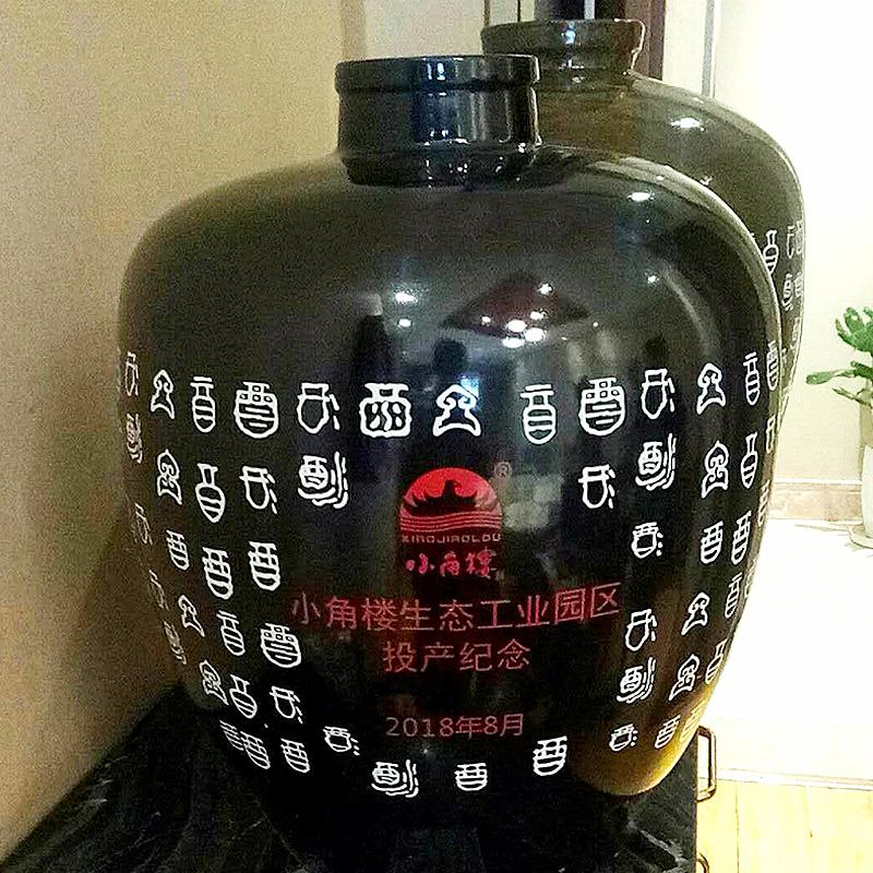 50斤规格  酒坛