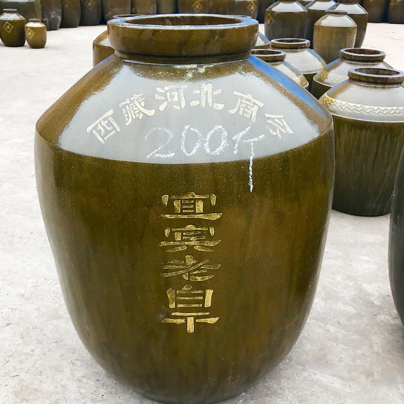 200斤规格 定制坛