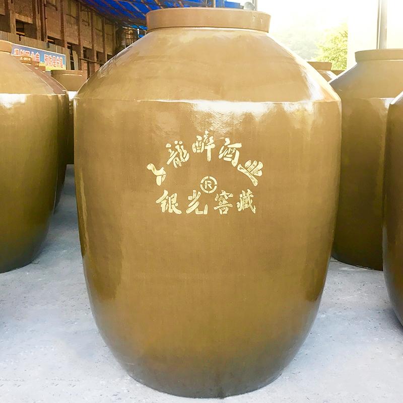 2000斤规格  酒坛