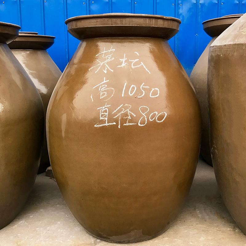 1000斤菜坛