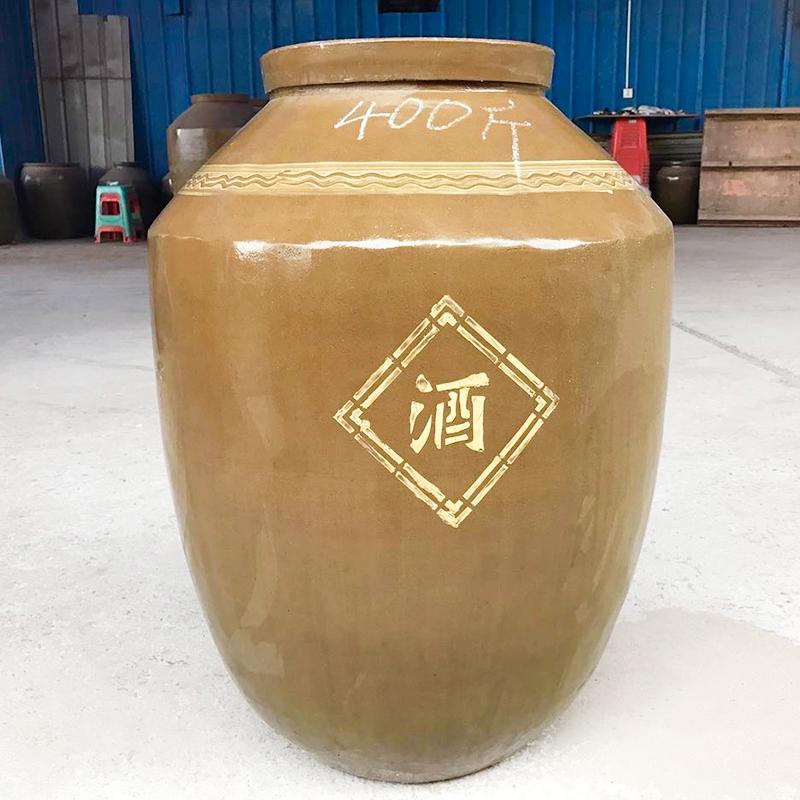 400斤规格  定制坛