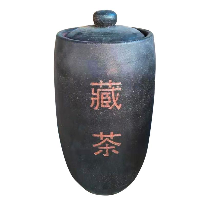黑陶茶缸  土陶工艺品