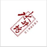 泸州土陶酒坛