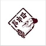 泸州土陶酒坛价格